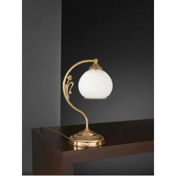 Настольная лампа Reccagni Angelo P 8500 P