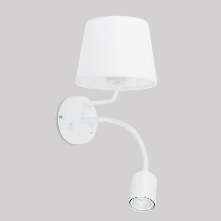Бра с дополнительной подсветкой TK Lighting 2535 Maja White, 1xE27x60W +  1xGU10x10W, белый, металл, текстиль
