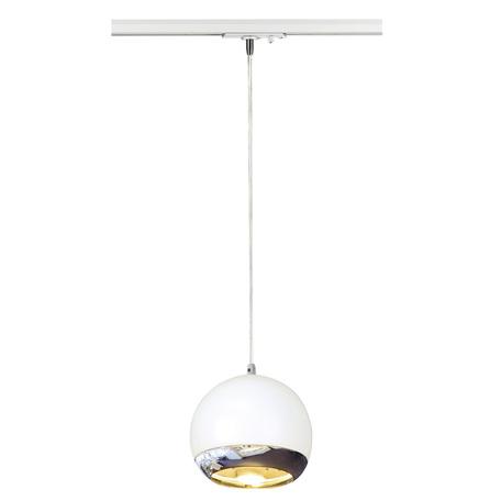 Подвесной светильник для шинной системы SLV 1PHASE-TRACK, LIGHT EYE® 150 PD 143621, 1xGU10x75W, белый