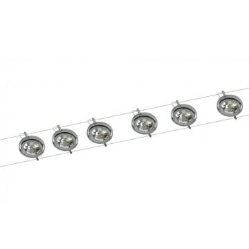 Тросовая система освещения Paulmann 97180