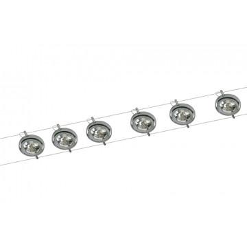 Тросовая система освещения Paulmann Powerline 300 97180
