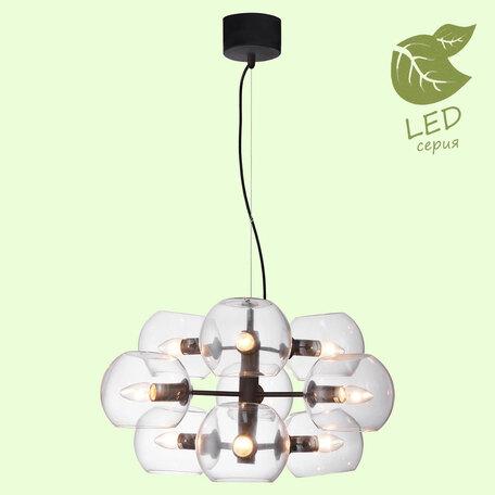 Подвесная люстра Lussole Loft Flaming GRLSP-8163, IP21, 9xE14x6W, черный, прозрачный, металл, стекло
