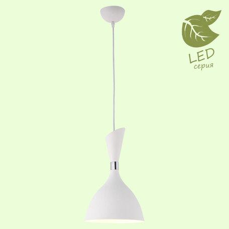 Подвесной светильник Lussole LGO Marion GRLSP-8151, IP21, 1xE27x10W, белый, металл