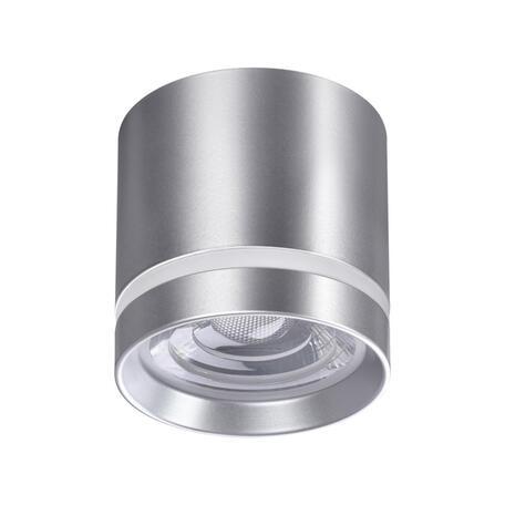 Светодиодный светильник Novotech ARUM 358493, LED 12W