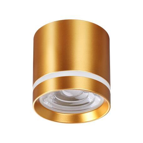 Светодиодный светильник Novotech ARUM 358494, LED 12W