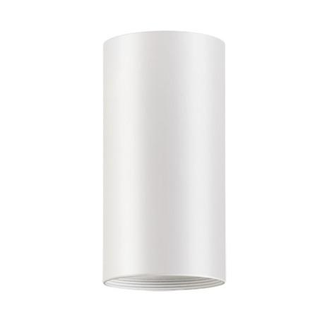 Дополнительная часть плафона Novotech Over Tubo 357469, белый, металл