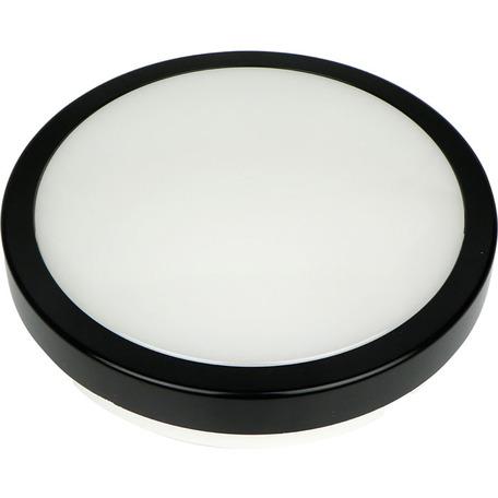 Настенный светодиодный светильник Novotech Street Opal 357513, IP54, LED 24W 4000K 1900lm, черный с белым, пластик