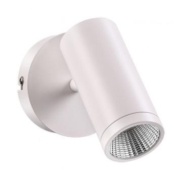 Потолочный светодиодный светильник с регулировкой направления света Novotech Tubo 357461, LED 7W 3000K (теплый), белый, металл