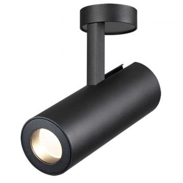 Потолочный светодиодный светильник с регулировкой направления света Novotech Tubo 357475, LED 20W 3000K (теплый), черный, металл