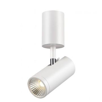 Потолочный светодиодный светильник с регулировкой направления света Novotech Tubo 357467, LED 7W 3000K (теплый), белый, металл