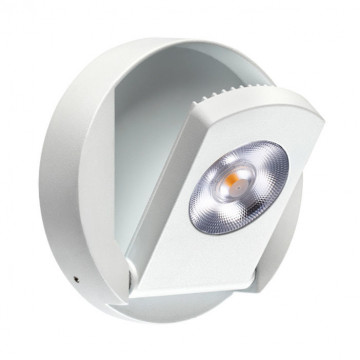 Потолочный светодиодный светильник с регулировкой направления света Novotech Razzo 357480, LED 9W, 3000K (теплый), белый, металл