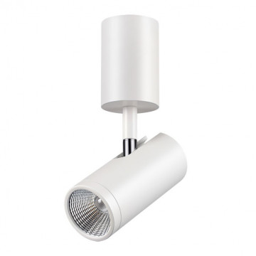 Потолочный светодиодный светильник с регулировкой направления света Novotech Over Tubo 357467, LED 7W 3000K 595lm, белый, металл