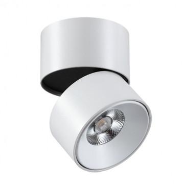 Потолочный светодиодный светильник с регулировкой направления света Novotech Tubo 357472, LED 12W 3000K 960lm, белый, металл