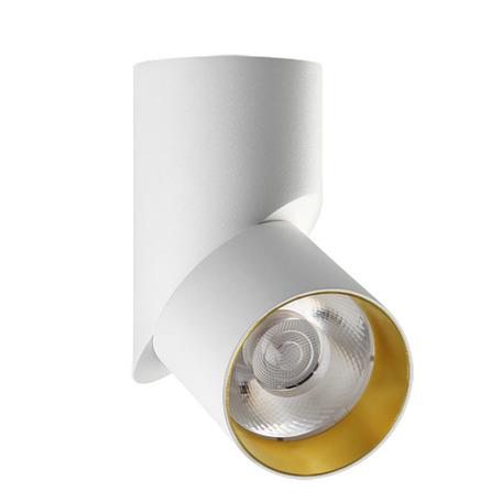 Потолочный светодиодный светильник с регулировкой направления света Novotech Union 357540, LED 23W 3000K 2000lm, белый, металл