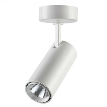 Потолочный светодиодный светильник с регулировкой направления света Novotech Selene 357549, LED 15W 4000K 970lm, белый, металл