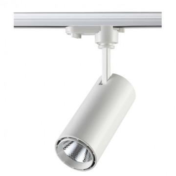 Светодиодный светильник с регулировкой направления света для шинной системы Novotech Selene 357547, LED 15W 4000K 970lm, белый, металл