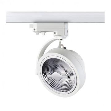 Светодиодный светильник для шинной системы Novotech Snail 357567 3000K (теплый), белый, металл