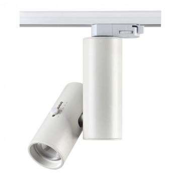 Светодиодный светильник с регулировкой направления света для шинной системы Novotech Blade 357546, LED 15W 3000K 1500lm, белый, металл
