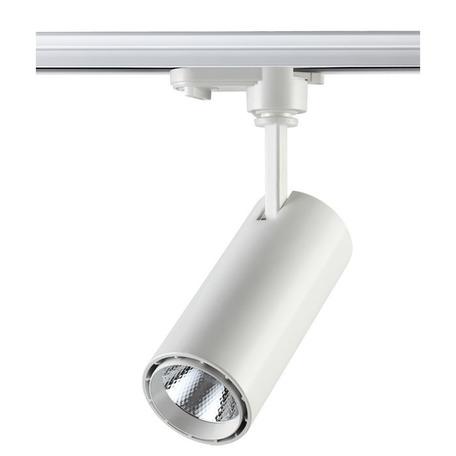 Светодиодный светильник с регулировкой направления света для шинной системы Novotech Port Selene 357547, LED 15W 4000K 970lm, белый, металл