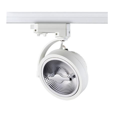 Светодиодный светильник с регулировкой направления света для шинной системы Novotech Port Snail 357567, LED 15W 3000K 825lm, белый, металл