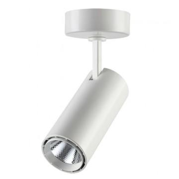 Потолочный светодиодный светильник с регулировкой направления света Novotech Selene 357549, LED 15W 4000K (дневной), белый, металл