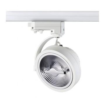 Светодиодный светильник для шинной системы Novotech Snail 357567, LED 15W 3000K (теплый), белый, металл