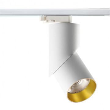 Светодиодный светильник с регулировкой направления света для шинной системы Novotech Union 357541, LED 23W 3000K 2000lm, белый, металл