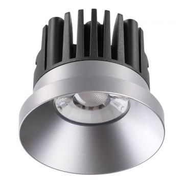 Встраиваемый светодиодный светильник Novotech Metis 357587, IP44, LED 10W, 3000K (теплый), серебро, металл