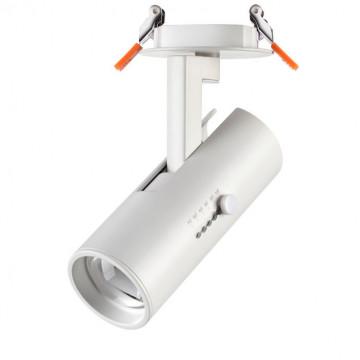 Встраиваемый светодиодный светильник с регулировкой направления света Novotech Spot Blade 357545, LED 15W 3000K 1500lm, белый, металл