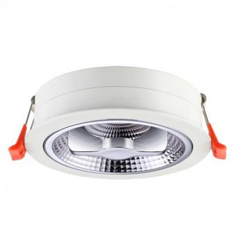 Встраиваемый светодиодный светильник Novotech Spot Snail 357568, LED 15W 3000K 825lm, белый, металл