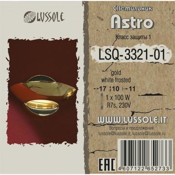 Схема с размерами Lussole Loft LSQ-3321-01