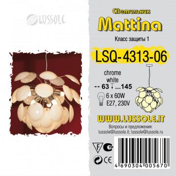 Схема с размерами Lussole Loft LSQ-4313-06