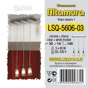 Схема с размерами Lussole LSQ-5606-03