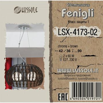 Схема с размерами Lussole LSX-4173-02