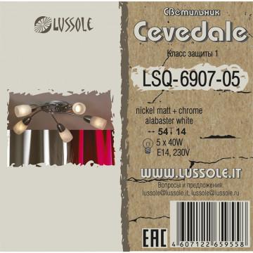 Схема с размерами Lussole LSQ-6907-05