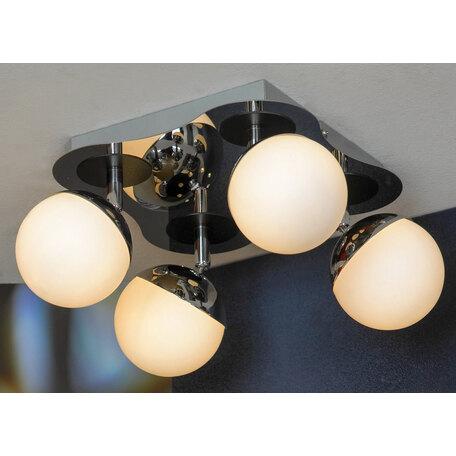 Потолочная люстра с регулировкой направления света Lussole Rapallo LSX-4901-04, IP21, 4xG9x40W