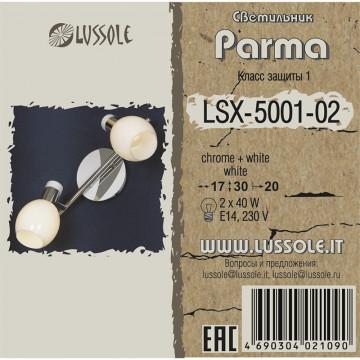 Схема с размерами Lussole Loft LSX-5001-02