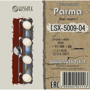 Схема с размерами Lussole Loft LSX-5009-04