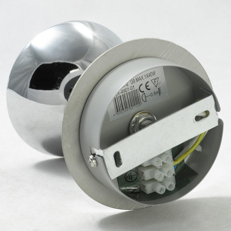 Потолочный светильник с регулировкой направления света Lussole Rapallo LSX-4901-01, IP21, 1xG9x40W, хром, белый, металл, стекло - фото 5