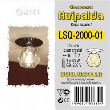 Схема с размерами Lussole LSQ-2000-01