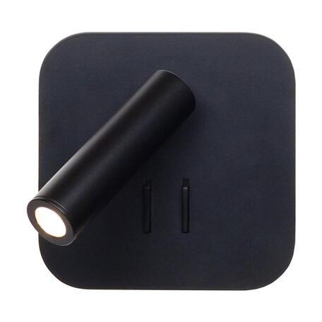 Настенный светодиодный светильник с регулировкой направления света Loft It Floadow LOFT2019-BL, LED 9W, черный, металл