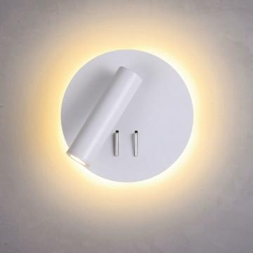 Настенный светодиодный светильник с регулировкой направления света Loft It Floadow LOFT2018-WH, LED 9W, белый, металл