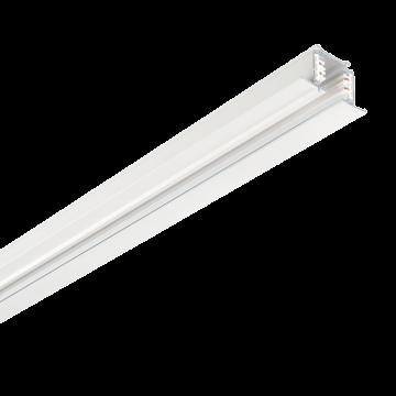 Шинопровод Ideal Lux LINK TRIM PROFILE 2000 mm WHITE 188010, белый, металл
