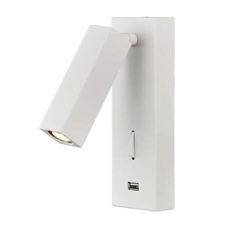 Настенный светодиодный светильник с регулировкой направления света Loft It Floadow LOFT2017-WH, LED 3W, белый, металл