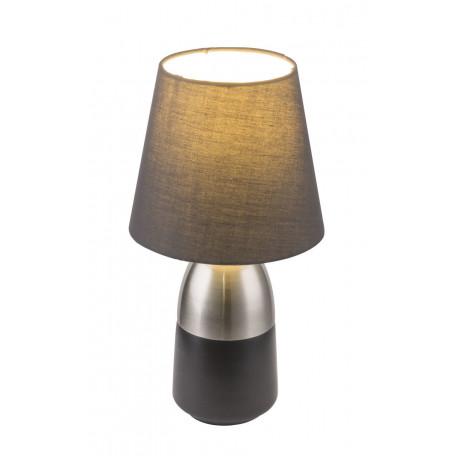 Настольная лампа Globo Eugen 24135N, 1xE14x40W, металл, текстиль