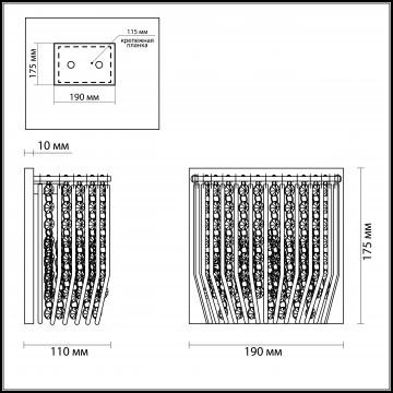 Схема с размерами Odeon Light 3478/1W