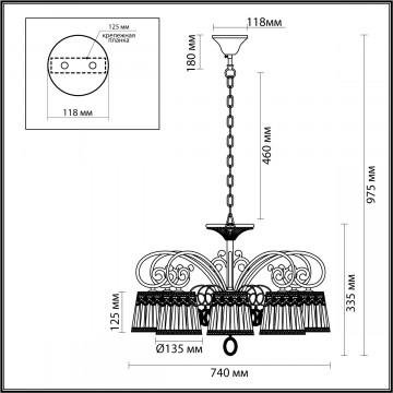 Схема с размерами Odeon Light 3463/8