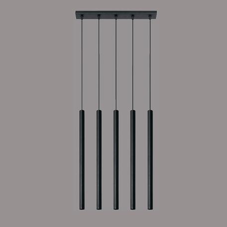 Подвесной светильник Sollux Pastelo SL.0472, 5xG9x40W, черный, металл