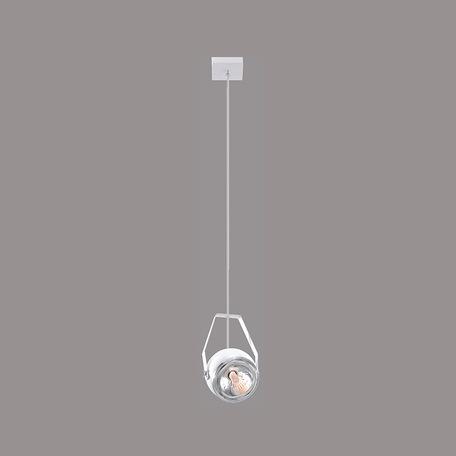 Подвесной светильник Sollux Udito SL.0502, 1xG9x40W, белый, металл