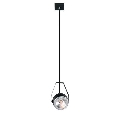 Подвесной светильник Sollux Udito SL.0503, 1xG9x40W, черный, металл